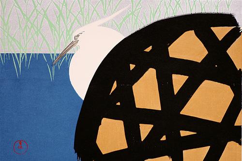 『白鷺』.jpg