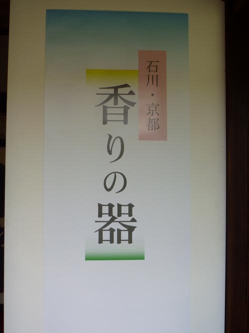 014 2012.10.5.JPG
