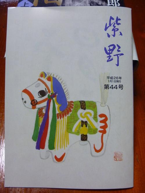 002 2012 (2).JPG